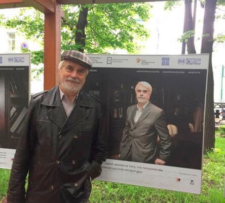 Член Русского ПЕН-центра Борис Евсеев