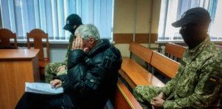 помочь супруге Олега Сагана